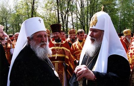 Святейший Патриарх Московский и всея Руси Алексий II и Митрополит Восточно-Американский и Нью-Йоркский Лавр