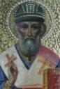 Иона Пермский, свт.