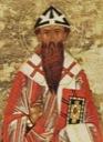 Кирилл Александрийский, свт.