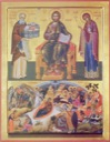 Симон Мироточивый, Симонопетрский, прп.*