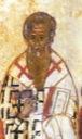 Келестин Римский, свт.
