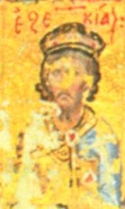 Езекия царь* ?>