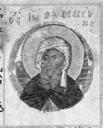 Иоанн Дамаскин, прп.