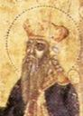 Стефан Сербский, св.