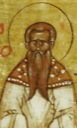 Василий Анкирский, сщмч.