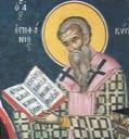 Епифаний Кипрский, свт.