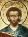 Авраамий Болгарский, мч.