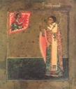 Никита Новгородский, Печерский, свт.