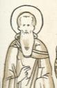Авраамий Затворник, Хиданский, прп.