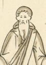 Иоанн Психаит, прп.