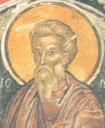 Диомид Тарсянин, Никейский, врач, мч.