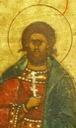 Исидор Хиосский, мч.