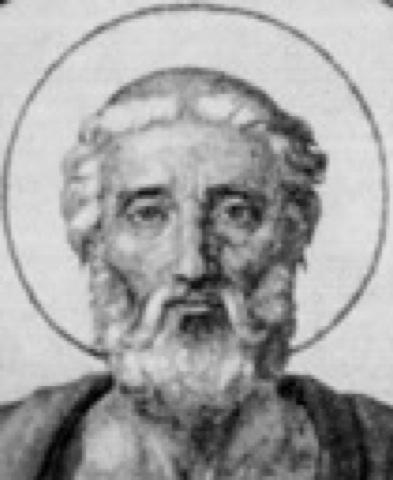 Ливерий Римский, свт.