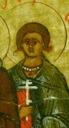 Адриан Коринфский, мч.