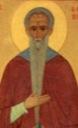Филипп Ирапский, прп.