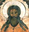 Иоанн Власатый, Ростовский, блж.