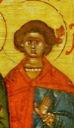 Вонифатий Тарсийский, Римский, мч.