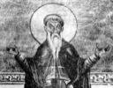Вассиан (Василий) Константинопольский, прп.