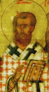 Александр Константинопольский, свт. ?>
