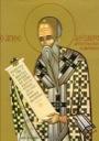 Александр Константинопольский, свт.