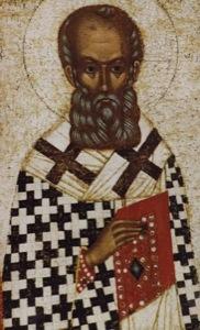 Григорий Богослов, свт. ?>