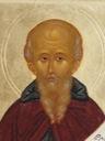 Антоний Сийский, прп.