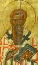 Антипа Пергамский, сщмч.