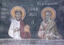 Анания ап., еп. Дамасский