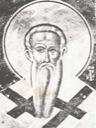 Ефрем Сербский, свт.