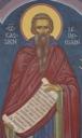 Кассиан (Иоанн Кассиан) Римлянин, прп.