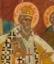 Афанасий Сидящий, Константинопольский, свт.