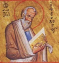 Иоанн Богослов, ап.