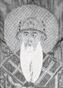 Иона Московский, свт.