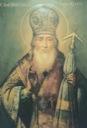 Феофил Печерский, Новгородский, прп. еп.