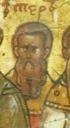 Иона Палестинский, прп.