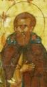 Александр Невский, св.