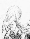 Иоанн Яренгский, прп.