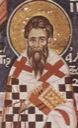 Александр Иерусалимский, сщмч.