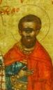 Иоанн Сочавский, Новый, вмч.