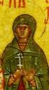 Анастасия Узорешительница, вмц.