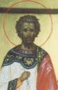 Закхей Гадаринский, Кесарийский, сщмч.