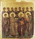 Апостолов 12-ти собор