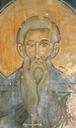 Георгий Святогорец, Иверский, прп.