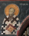 Прокл Константинопольский, свт.