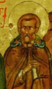 Стефан Савваит, племянник Ин. Дамаскина, прп.