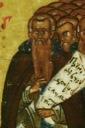 Никон Сицилийский, прмч.