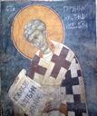 Герман Константинопольский, свт.