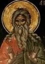 Авраам патриарх, прав.