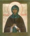 Анна Новгородская, прп.
