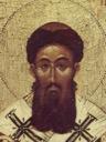 Григорий Палама, свт.